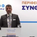 topsidis ekloges periferiakh synthesh 150x150 - Ποιά σημάδια δείχνουν πως έχετε θρόμβους