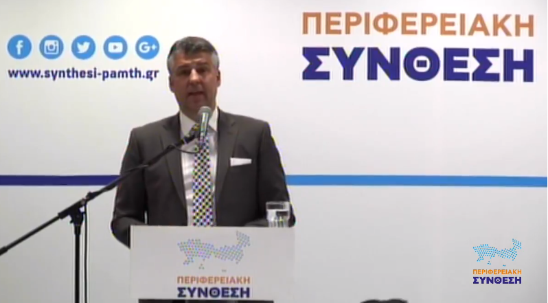 Χριστόδουλος Τοψίδης, εκλογές 2019.
