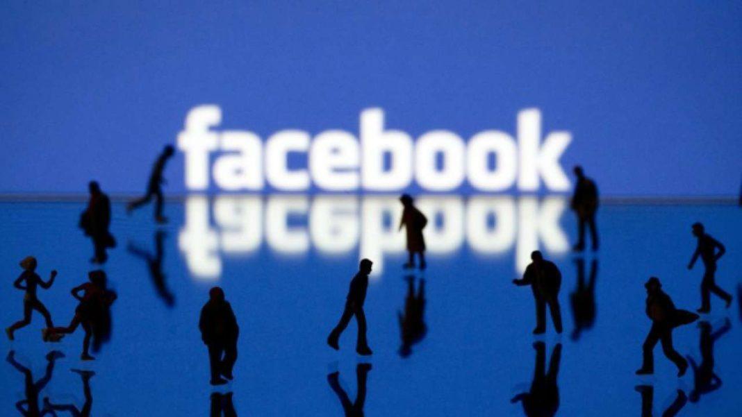 Προβλήματα στην χρήση του facebook.