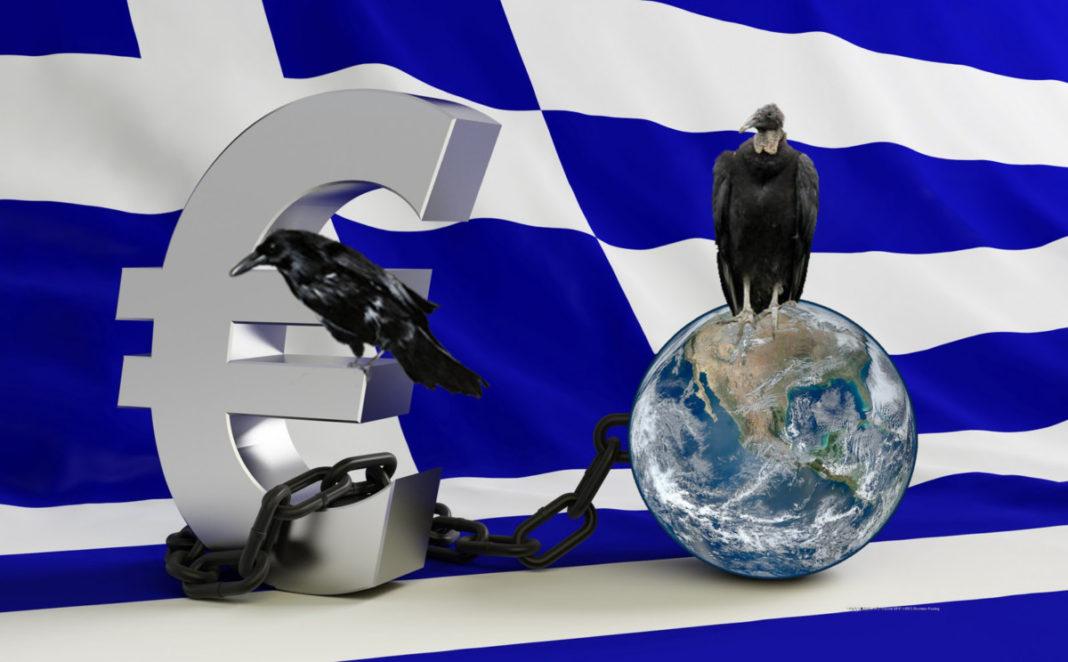Πως να σώσουμε την χώρα - Ελευθέριες Σκέψεις.