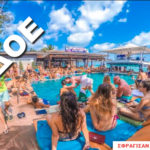 sdoe amollofoi beach bar 150x150 - Ο Κλεισθένης ΕΡΗΜΩΝΕΙ στους Δήμους ΔΥΣΚΟΛΑ ΠΡΑΓΜΑΤΑ από την 1η Σεπτέμβρη