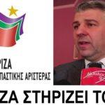 """topsidis syriza 150x150 - Τεράστια χρέη της ΔΕΥΑ Παγγαίου στη ΔΕΗ """"καίνε"""" Αναστασιάδη"""