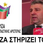topsidis syriza 150x150 - Στήριξη της επιχειρηματικότητας με ΕΣΠΑ από το Επιμελητήριο Καβάλας
