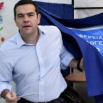 tsipras alexis giati exase 150x150 - Εμβολιάζω - εκδήλωση για τους εμβολιασμούς