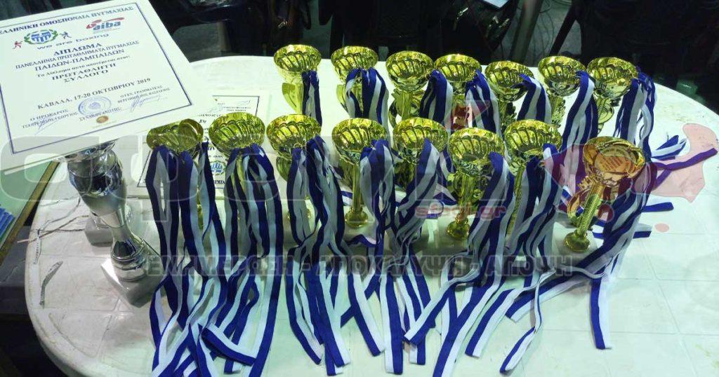 panellhnio protathlima pygmaxias 05 1024x538 - Με μεγάλη επιτυχία διεξήχθη το Πανελλήνιο Πρωτάθλημα Πυγμαχίας (Φωτό - Βίντεο)