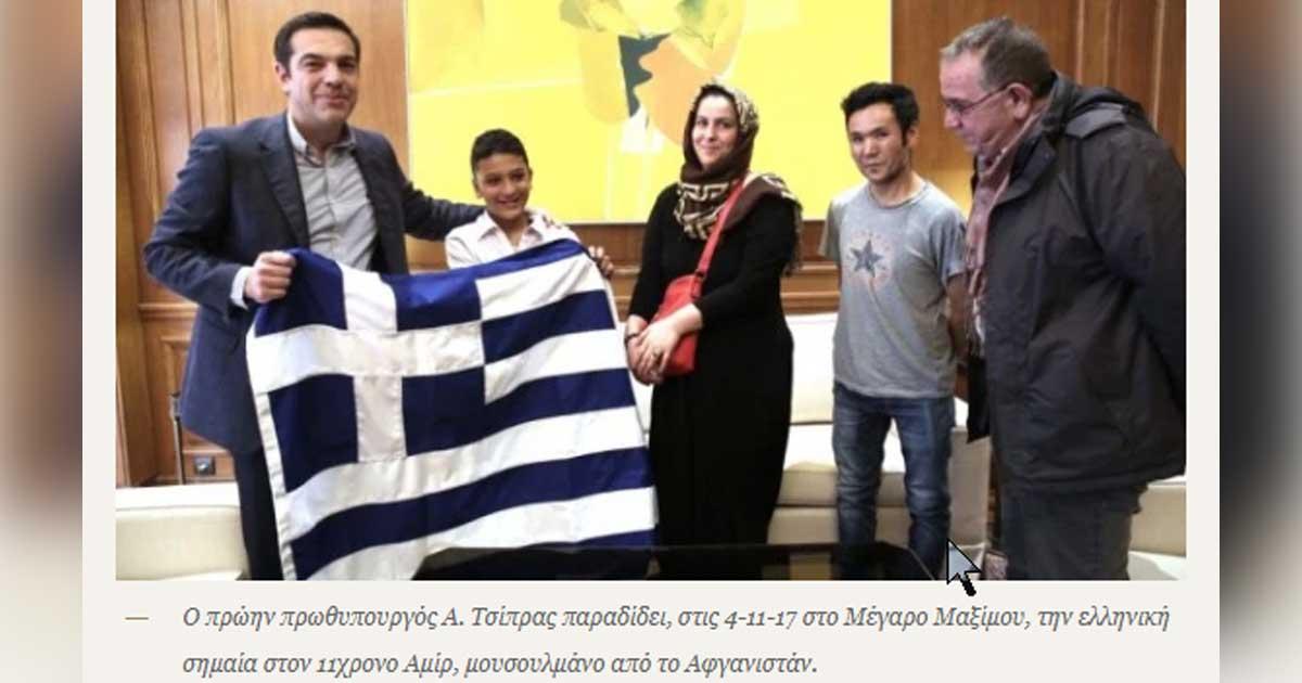 tsipras alex lathro - Η μεταναστευτική απειλή και η εγκληματική διαχείρισή της