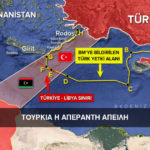 toyrkia aperanth apeilh 01 150x150 - Η τουρκική απειλή
