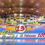 13o kids open taekwondo kavala paltoglou 01 150x150 - Με μεγάλη επιτυχία διεξήχθη το Πανελλήνιο Πρωτάθλημα Πυγμαχίας (Φωτό - Βίντεο)
