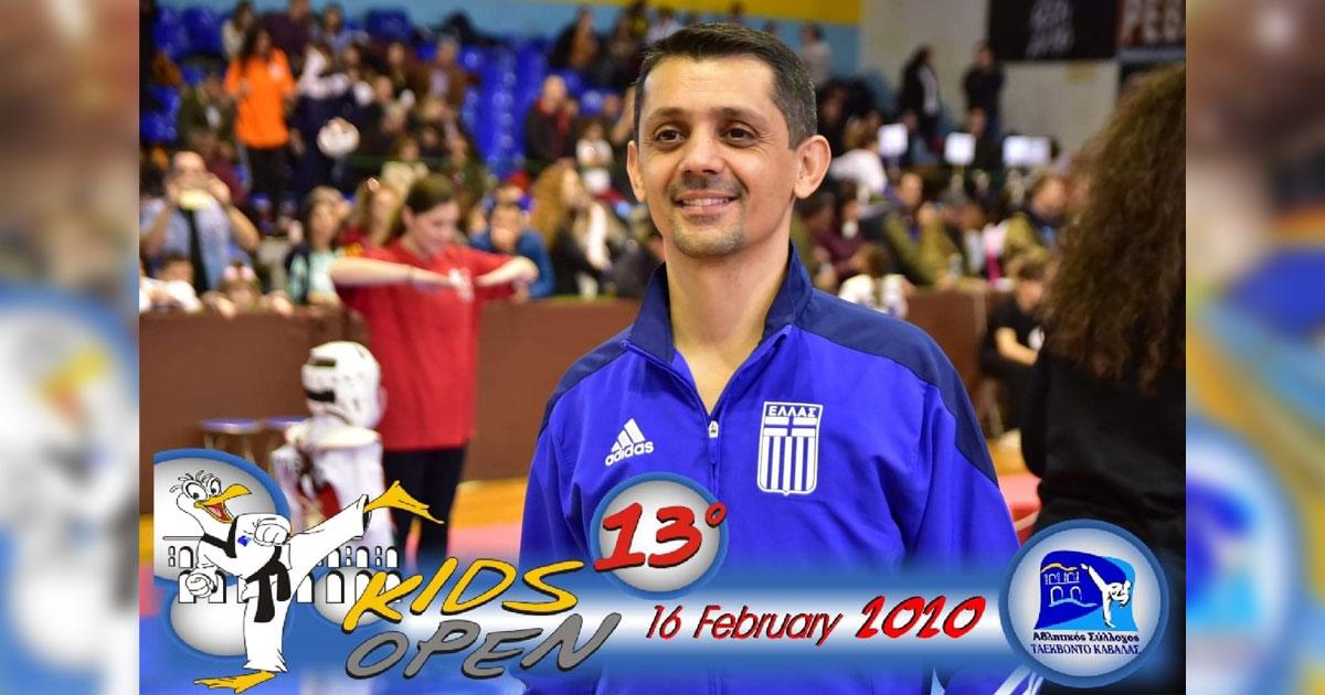 13o kids open taekwondo kavala paltoglou 02 - 13ο Kids Open Ταεκβοντο Φιλικό Πρωτάθλημα - Φωτό - Video