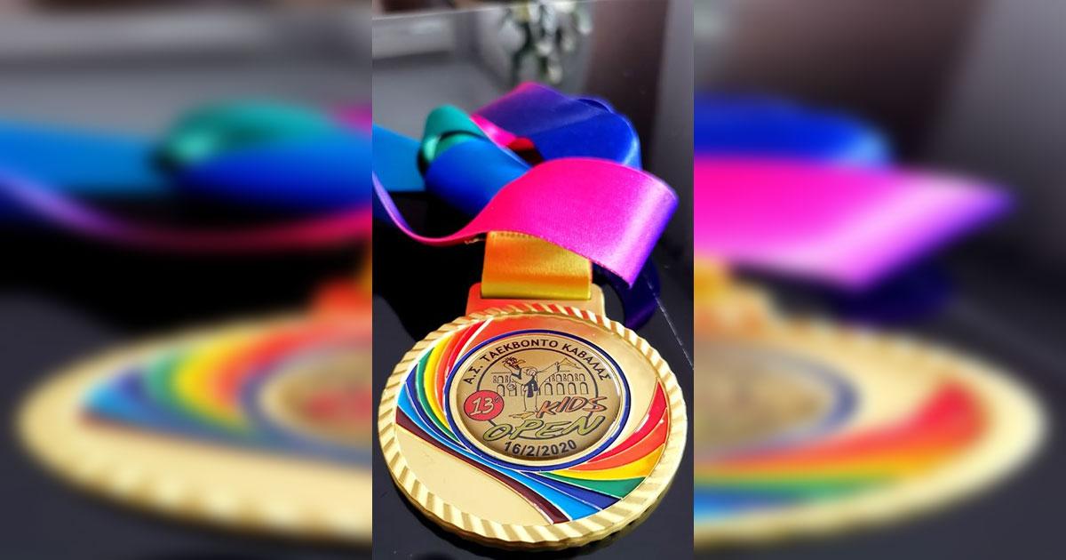 13o kids open taekwondo kavala paltoglou 03 - 13ο Kids Open Ταεκβοντο Φιλικό Πρωτάθλημα - Φωτό - Video