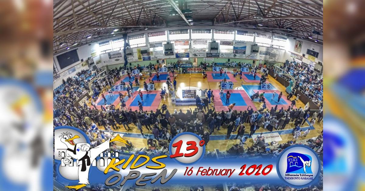 13o kids open taekwondo kavala paltoglou 04 - 13ο Kids Open Ταεκβοντο Φιλικό Πρωτάθλημα - Φωτό - Video