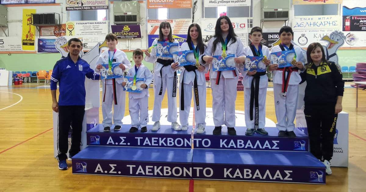 13o kids open taekwondo kavala paltoglou 07 - 13ο Kids Open Ταεκβοντο Φιλικό Πρωτάθλημα - Φωτό - Video