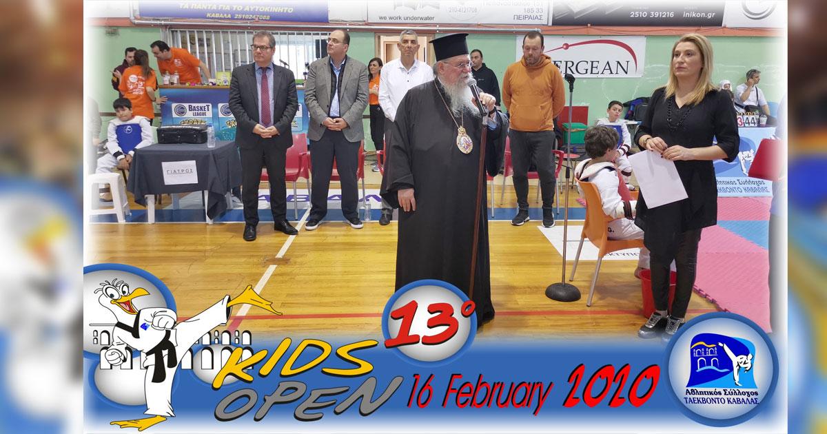 13o kids open taekwondo kavala paltoglou 09 - 13ο Kids Open Ταεκβοντο Φιλικό Πρωτάθλημα - Φωτό - Video