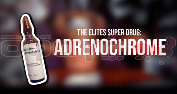 adrenochrome elites super drug - Coronavirus: All the Truth That Wouldn't Tell You in Systemic Media
