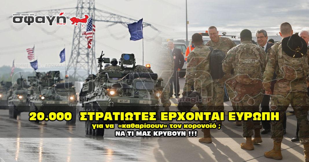 Defender Europe 2020 - sfagi