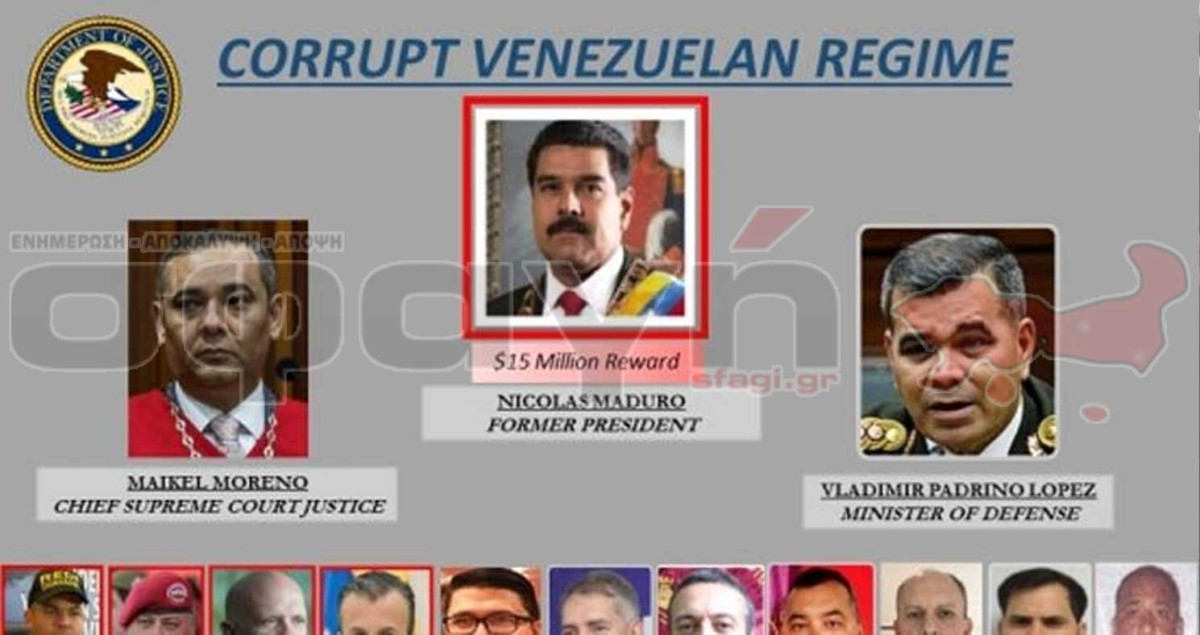 maduro arrest by us2 - Αμοιβή 15 εκατομμυρίων δολαρίων για την σύλληψη του Μαδούρο.