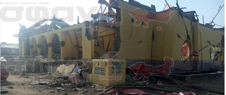 nhghria oto akure ekrhxh02 - Παράξενη έκρηξη στην Νιγηρία τρομοκράτησε τους κατοίκους