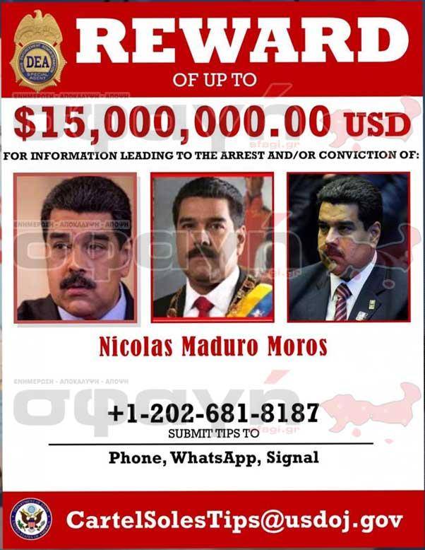 pompeo secretary maduro3 - Αμοιβή 15 εκατομμυρίων δολαρίων για την σύλληψη του Μαδούρο.