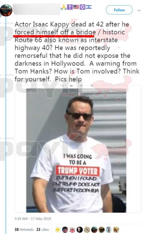 tom hanks paidophilia paiderasths7 - Σύλληψη Τομ Χανκς για παιδεραστία