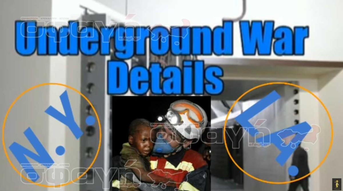 the storm diasoseis save the children - Νέα από την «Καταιγίδα» αυτό που έρχεται δεν σταματάει (VIDEO).
