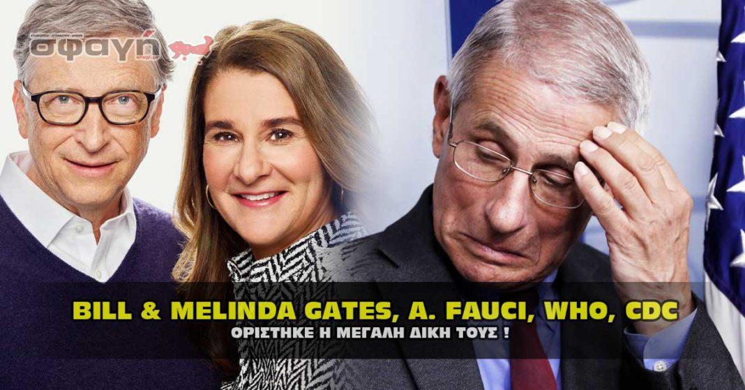 Ορίστηκε η δίκη για Bill Melinda Gate,s Antony Fauci, Who και CDC