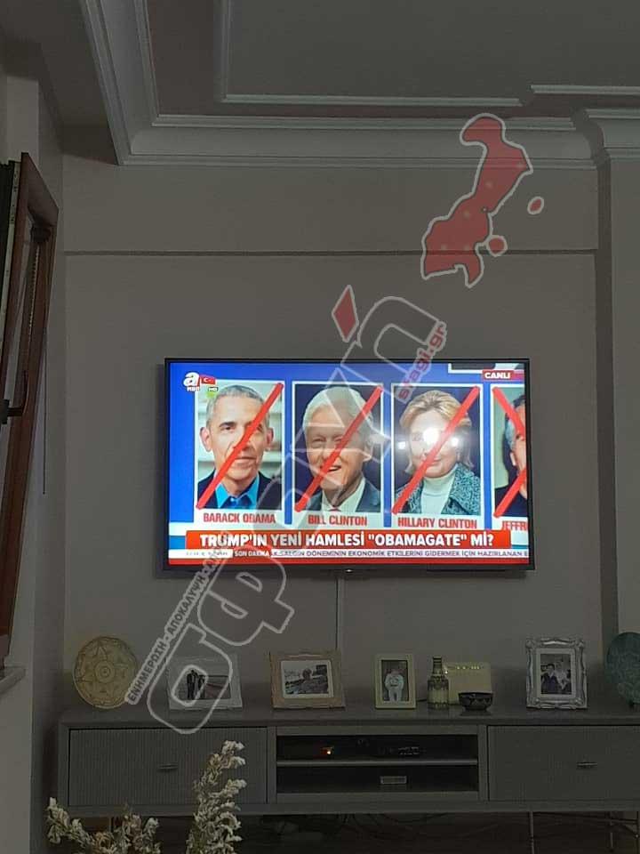 obamagate turkia 01 - Το σκάνδαλο παιδεραστίας OBAMAGATE στην Τουρκική τηλεόραση.
