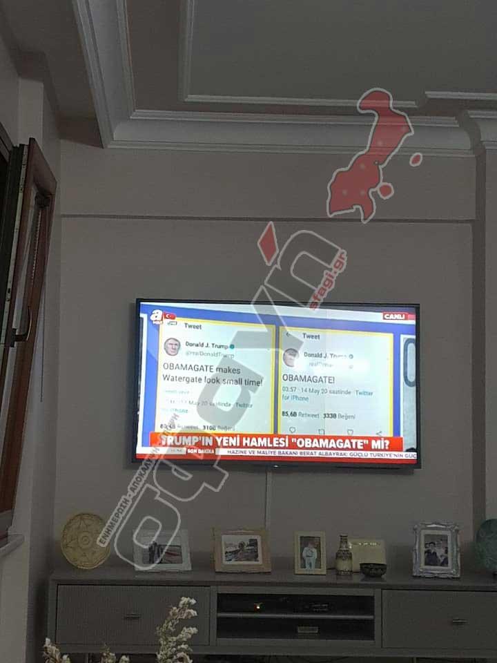 obamagate turkia 02 - Το σκάνδαλο παιδεραστίας OBAMAGATE στην Τουρκική τηλεόραση.