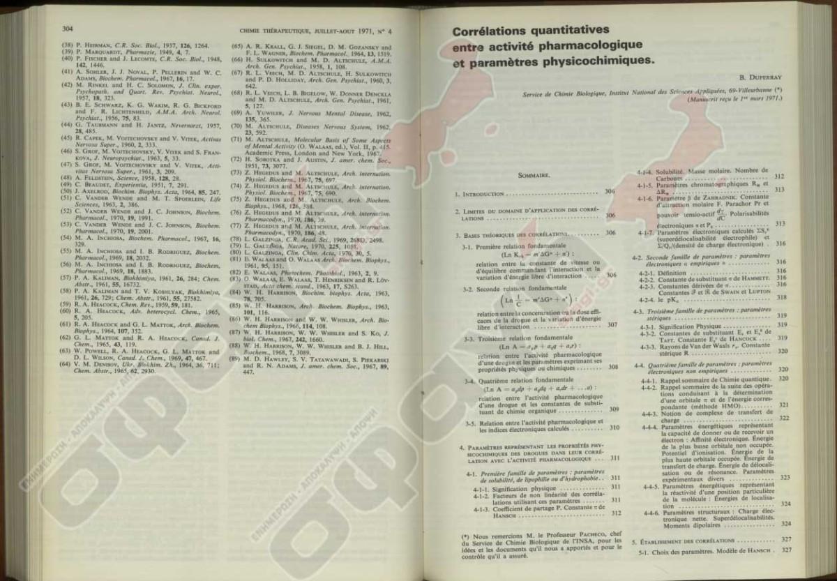 to paidomazoma koulis adrenochrome 09 - Επιχείρηση «ΠΑΙΔΟΜΑΖΩΜΑ», με το επιχείρημα του κορωναϊού Covid-19