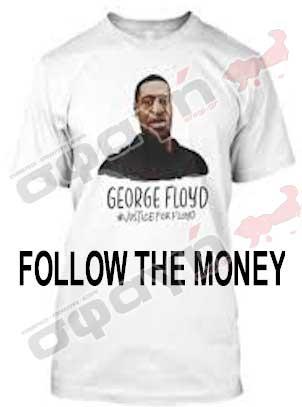 george floyd not dead 02 - Ο GEORGE FLOYD ΔΕΝ έχει πεθάνει και οι ψεύτικες ειδήσεις.