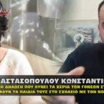 anastasopoulou ypeuthinh dhlosh sxoleia 09 09 2020 150x150 - Απαντήσεις σε ερωτήματα γονέων για τα σχολεία σχετικά με τον covid – 19