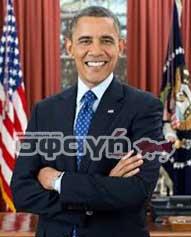 Barack Obama - Ποινικές Διώξεις για την επίθεση της 9/11 στους Δίδυμους Πύργους
