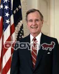 George H W Bush - Ποινικές Διώξεις για την επίθεση της 9/11 στους Δίδυμους Πύργους