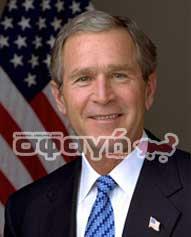 George W Bush - Ποινικές Διώξεις για την επίθεση της 9/11 στους Δίδυμους Πύργους
