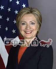 Hillary Rodham Clinton - Ποινικές Διώξεις για την επίθεση της 9/11 στους Δίδυμους Πύργους