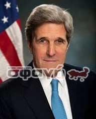 John Kerry - Ποινικές Διώξεις για την επίθεση της 9/11 στους Δίδυμους Πύργους