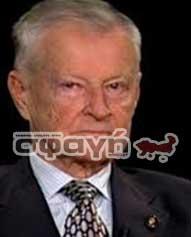 Zbigniew Brzezinski - Ποινικές Διώξεις για την επίθεση της 9/11 στους Δίδυμους Πύργους
