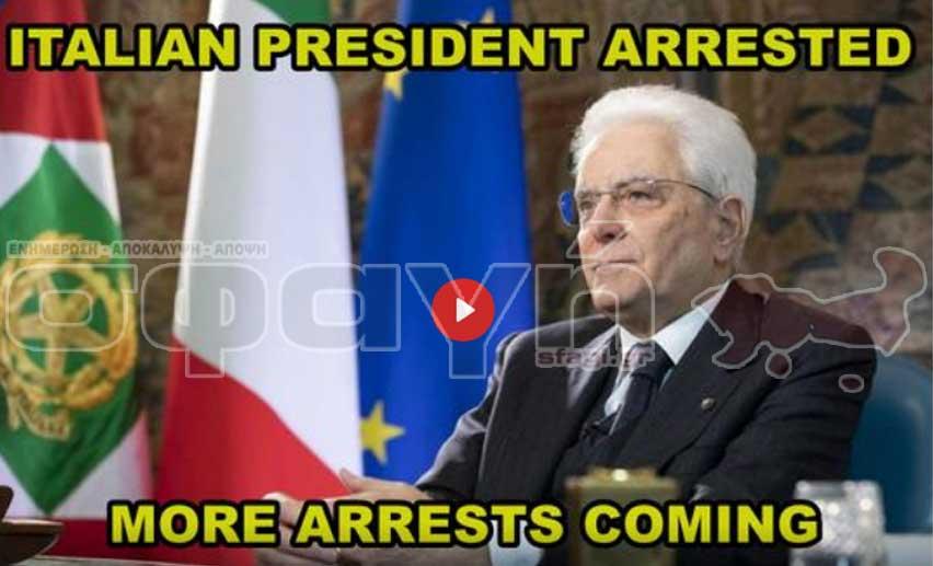 mass arrests qanon trump 2 - Οι μαζικές συλλήψεις και η απελευθέρωση του κόσμου είναι γεγονός
